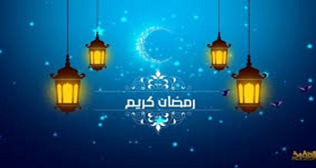 رمضان عبر ومواعظ