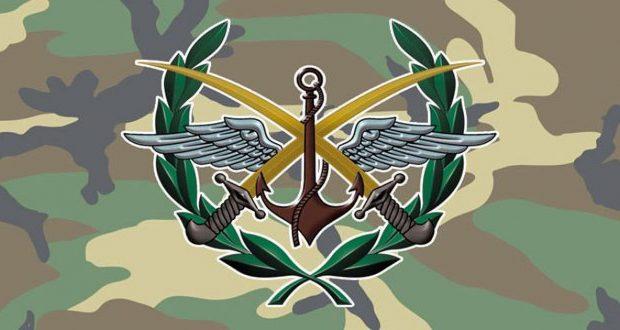 القيادة العامة للجيش السوري